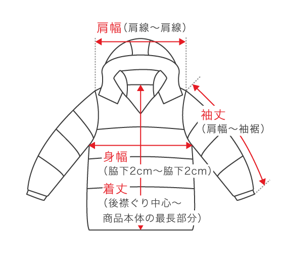 DOWN JACKET/COAT